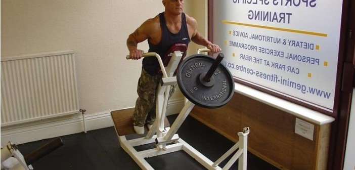 Supported T-Bar Row Exercise