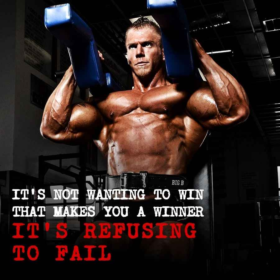Inspirational Quotes Motivation: Best Bodybuilding Quotes • Bodybuilding Wizard