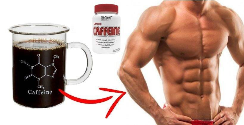 How Does Caffeine Affect Your Blood Sugar?